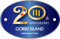 GORIKIISLAND 20th logo