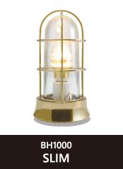 BH1000slim