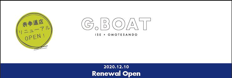 G.BOAT(ジーボート)表参道店 再オープン